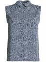 Блузка базовая без рукавов с воротником oodji #SECTION_NAME# (синий), 11411084B/43414/1079F