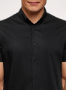 Рубашка базовая с коротким рукавом oodji #SECTION_NAME# (черный), 3B240000M/34146N/2900N - вид 4