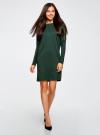 Платье трикотажное с декоративными молниями на плечах oodji #SECTION_NAME# (зеленый), 24007026/37809/6900N - вид 2