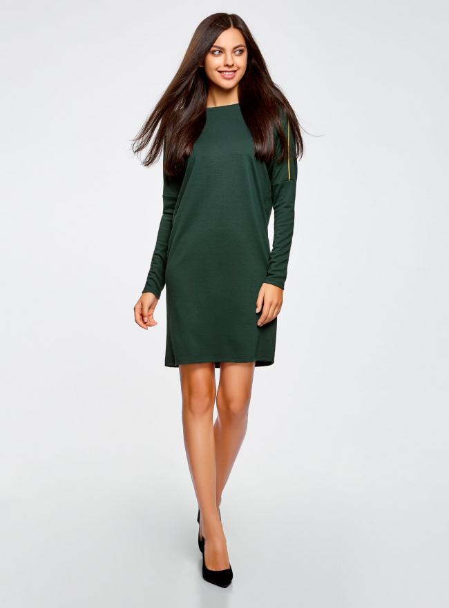 Платье трикотажное с декоративными молниями на плечах oodji #SECTION_NAME# (зеленый), 24007026/37809/6900N