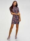 Платье трикотажное с воротником-стойкой oodji #SECTION_NAME# (красный), 14001229/47420/4979F - вид 2