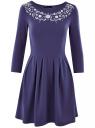 Платье трикотажное приталенное oodji #SECTION_NAME# (синий), 14011005-4/47420/7810P