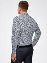 "Рубашка хлопковая с принтом ""пейсли"" oodji #SECTION_NAME# (синий), 3L110325M/19370N/1079E - вид 3"