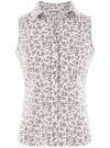 Рубашка базовая без рукавов oodji #SECTION_NAME# (белый), 14905001-1B/12836/1070F