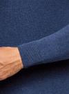 Свитер базовый из хлопка oodji #SECTION_NAME# (синий), 4B312003M-1/34390N/7500M - вид 5