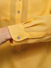 Рубашка хлопковая свободного силуэта oodji #SECTION_NAME# (желтый), 11411101B/45561/5200N - вид 5