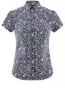 Рубашка хлопковая с коротким рукавом oodji для женщины (синий), 13K01004-1B/14885/7930F