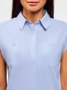 Рубашка хлопковая с нагрудными карманами oodji #SECTION_NAME# (синий), 13L11008/47730/7000N - вид 4