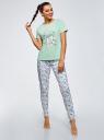 Пижама хлопковая с брюками oodji #SECTION_NAME# (зеленый), 56002200-5/46154/6510P - вид 2