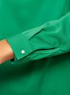 Блузка с вырезом-капелькой и металлическим декором oodji #SECTION_NAME# (зеленый), 21400396/38580/6D00N - вид 5