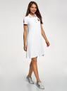 Платье-поло из ткани пике oodji для женщины (белый), 24001118-7/48433/1019P