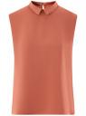 Топ базовый из струящейся ткани oodji для женщины (розовый), 14911006B/43414/4B02N