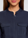 Блузка вискозная с регулировкой длины рукава oodji #SECTION_NAME# (синий), 11403225-3B/26346/7900N - вид 4