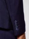 Пиджак приталенный на пуговице oodji для мужчины (синий), 2B410023M/48330N/7901O