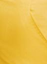 Юбка-карандаш хлопковая oodji #SECTION_NAME# (желтый), 11600387-3/18854/5100N - вид 5