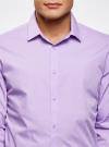 Рубашка базовая приталенного силуэта oodji #SECTION_NAME# (фиолетовый), 3B110012M/23286N/8000N - вид 4