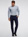 Рубашка приталенного силуэта из хлопка oodji #SECTION_NAME# (синий), 3L110328M/44425N/1075G - вид 6