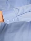 Рубашка базовая с нагрудными карманами oodji #SECTION_NAME# (синий), 11403222B/42468/7000N - вид 5