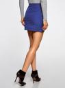 Юбка из фактурной ткани с молнией спереди oodji #SECTION_NAME# (синий), 11600410/38325/7501N - вид 3