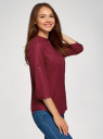 Рубашка хлопковая с воротником-стойкой oodji для женщины (красный), 23L12001B/45608/4900N
