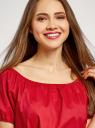 Платье с поясом и открытыми плечами oodji для женщины (красный), 11914008-1/13175N/4500N
