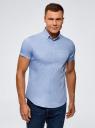 Рубашка базовая с коротким рукавом oodji #SECTION_NAME# (синий), 3B210007M/34246N/7000N - вид 2