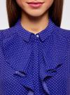 Топ из струящейся ткани с воланами oodji для женщины (синий), 21411108/36215/7512D - вид 4