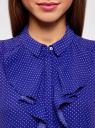 Топ из струящейся ткани с воланами oodji #SECTION_NAME# (синий), 21411108/36215/7512D - вид 4