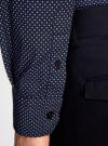Рубашка принтованная с длинным рукавом oodji #SECTION_NAME# (синий), 3L310137M/19370N/7949G - вид 5