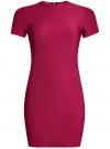 Платье трикотажное с коротким рукавом oodji для женщины (розовый), 14011007/45262/4A00N