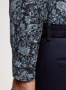 Рубашка приталенная из хлопка oodji #SECTION_NAME# (синий), 3L110358M/19370N/7975E - вид 5