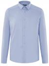 Рубашка базовая приталенная oodji #SECTION_NAME# (синий), 3B140000M/34146N/7002N