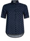 Блузка вискозная с короткими рукавами oodji #SECTION_NAME# (синий), 11411137B/14897/7930D