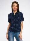 Блузка вискозная с короткими рукавами oodji #SECTION_NAME# (синий), 11411137B/14897/7930D - вид 2