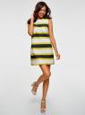 Платье из плотного хлопка без рукавов oodji для женщины (разноцветный), 11910072/35618/1079S