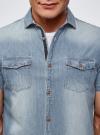 Рубашка джинсовая приталенная oodji #SECTION_NAME# (синий), 6L510000M/35771/7500W - вид 4