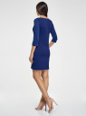 Платье трикотажное с рукавом 3/4 oodji #SECTION_NAME# (синий), 24001100-3/45284/7500N - вид 3