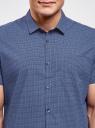 Рубашка принтованная с нагрудным карманом oodji #SECTION_NAME# (синий), 3L410117M/39312N/7975G - вид 4