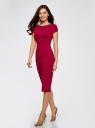 Платье миди с вырезом на спине oodji #SECTION_NAME# (красный), 24001104-5B/47420/4901N - вид 6