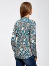 Блузка из вискозы принтованная с воротником-стойкой oodji #SECTION_NAME# (синий), 21411063-2/26346/744AF - вид 3