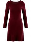 Платье вязаное с расклешенным низом oodji для женщины (красный), 63912223/46096/4900N