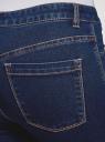 Джинсы базовые skinny oodji для женщины (синий), 12104060-1B/46250/7900W