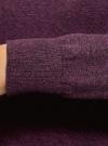 Джемпер базовый с круглым вырезом oodji для женщины (черный), 63812571-1B/46192/2983M - вид 5