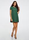 Платье А-образного силуэта в рубчик oodji для женщины (зеленый), 14000157/45997/6E00N - вид 6