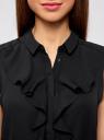 Топ из струящейся ткани с воланами oodji для женщины (черный), 21411108/36215/2900N