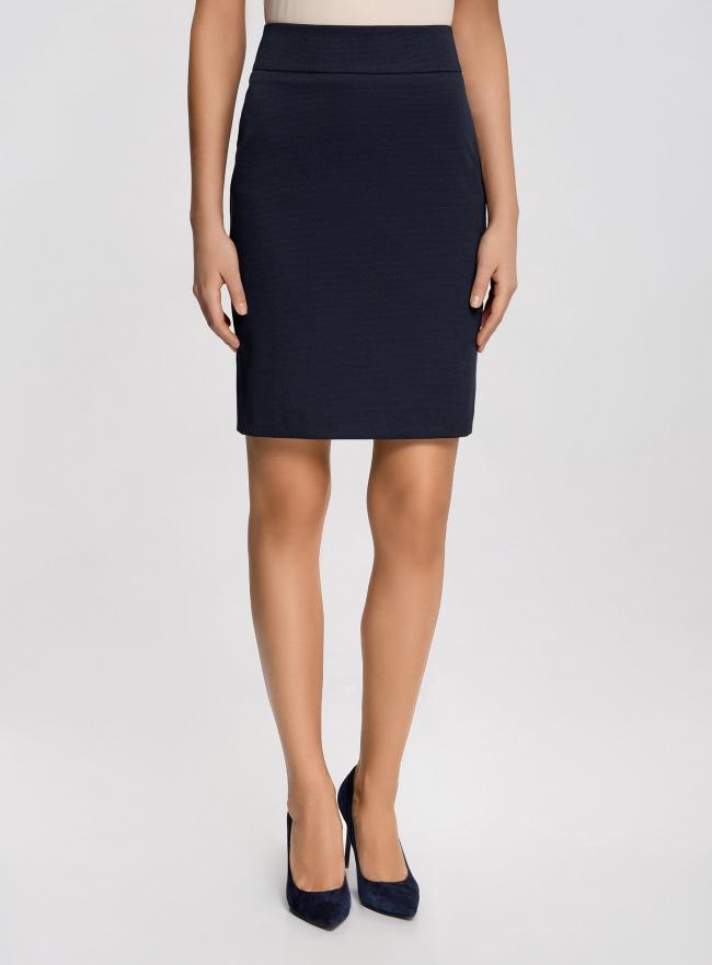 Юбка прямая из фактурной ткани oodji для женщины (синий), 21601236-12/46371/7900N