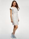 Платье льняное с коротким цельнокроеным рукавом  oodji для женщины (белый), 12C13012/16009/126CO