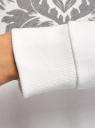 Свитшот с надписью oodji для женщины (белый), 14801045/43623/1223P