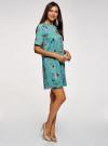 Платье прямого силуэта с коротким рукавом oodji #SECTION_NAME# (бирюзовый), 24001110-10B/48481/7319F - вид 6