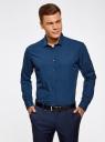 Рубашка приталенная в горошек oodji #SECTION_NAME# (синий), 3B110016M/19370N/7975D - вид 2